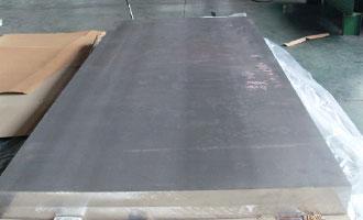 [Image: 6061-aluminum-sheet.jpg]
