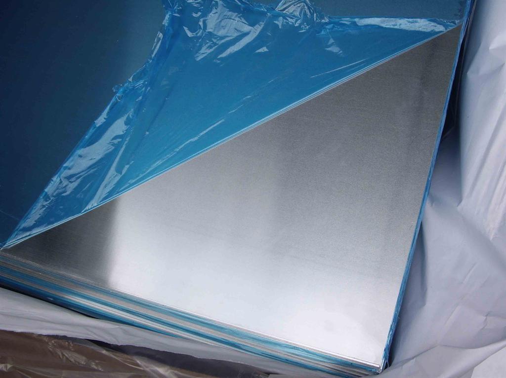 [Image: 5052-aluminum-plate.jpg]