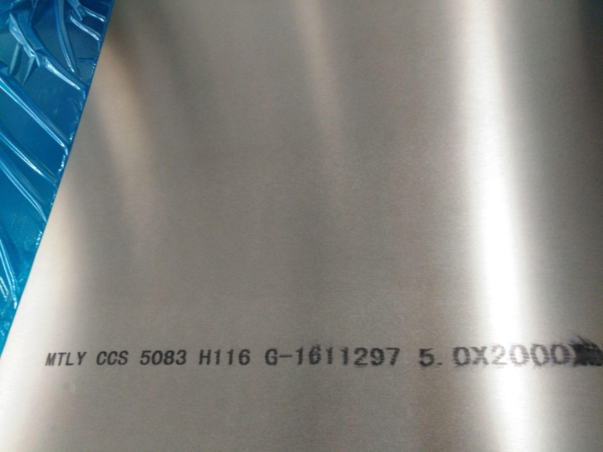 [Image: 5083-H116-5mm-aluminum-plate.jpg]