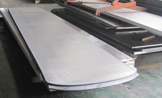 marine aluminum plate